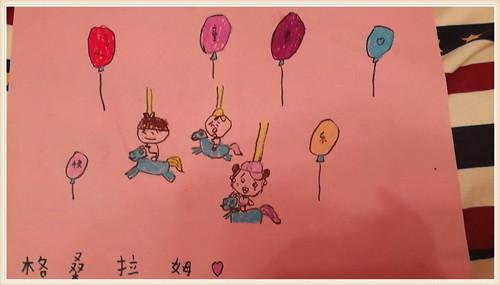 牛妞-儿童节