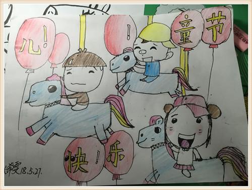 有梅乃悦-儿童节