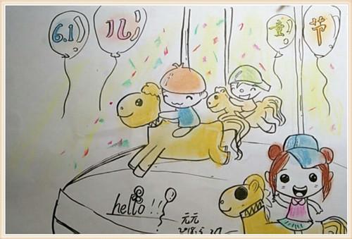 元元-儿童节
