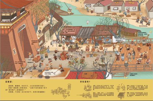 【活动很棒】听东方好故事,做世界小公民430