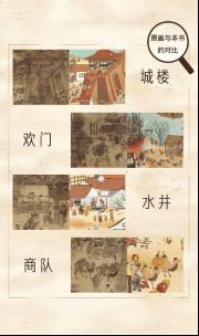 【活动很棒】听东方好故事,做世界小公民588