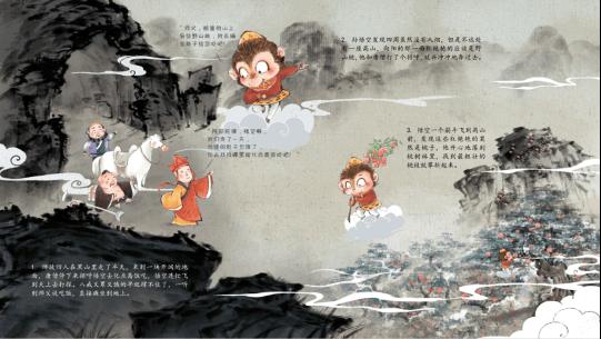 【活动很棒】听东方好故事,做世界小公民635