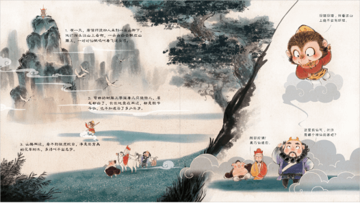 【活动很棒】听东方好故事,做世界小公民699