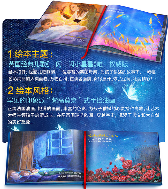 试读-内页展示_02