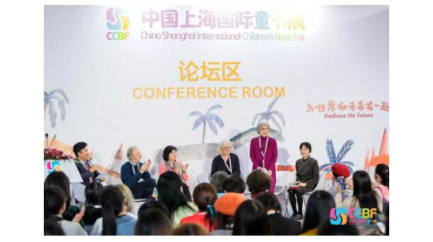 中国上海国际童书展CCBF_13
