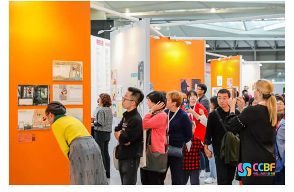 中国上海国际童书展CCBF1_06