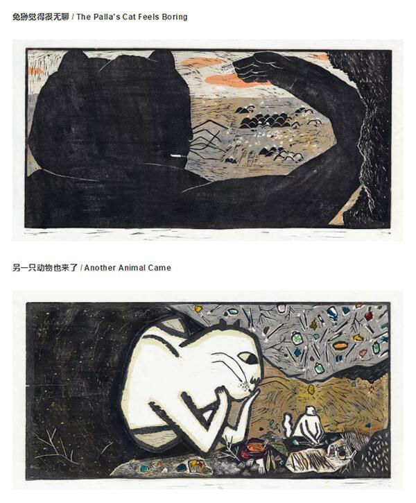 中国上海国际童书展CCBF1_09