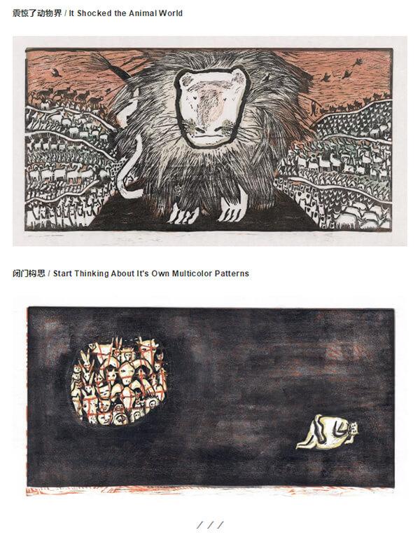中国上海国际童书展CCBF1_10