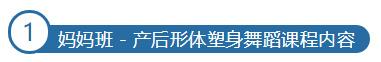 上海美华妇儿服务_15