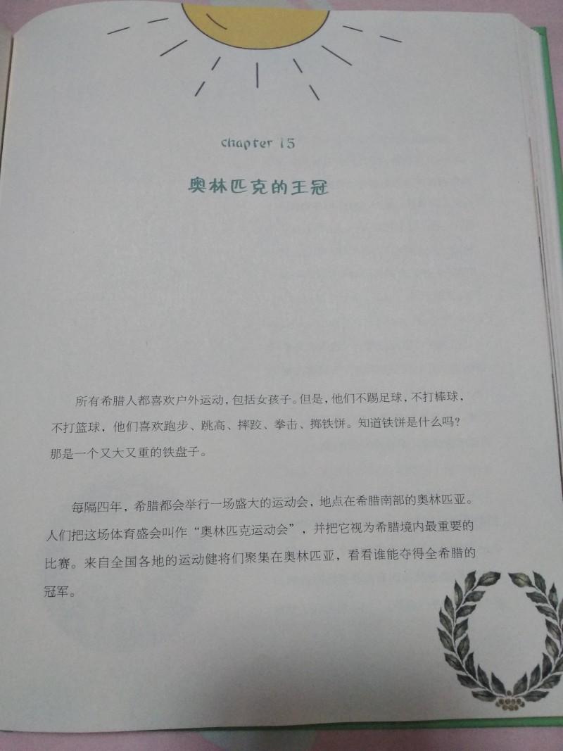 7 - 副本