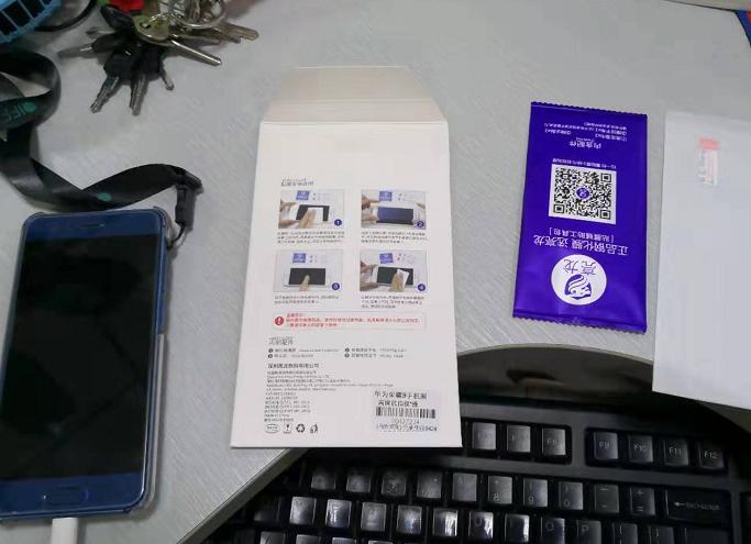 微信图片_20190814145216
