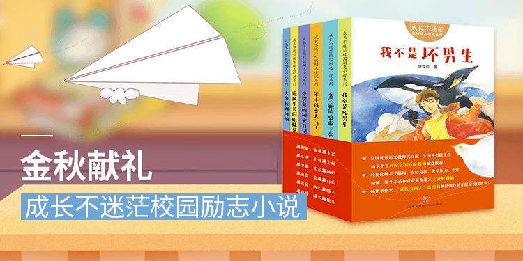 励志小说(1)