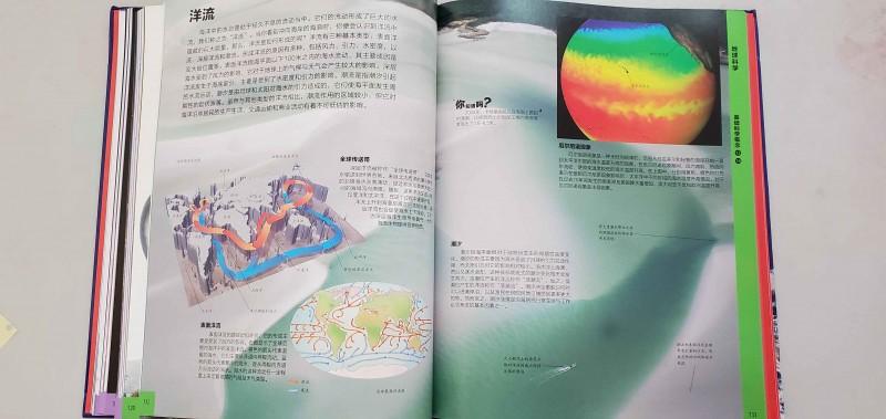 刘舒予班级表格20200907_163648