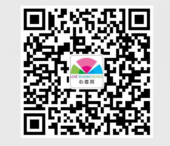 QQ图片20200917152407