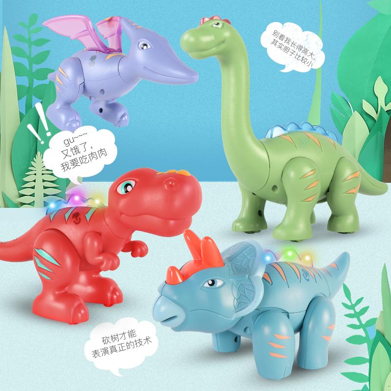蛋宝乐磁力拼装恐龙
