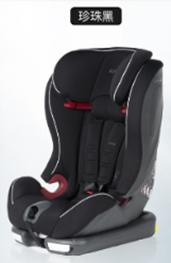 艾沃华斯博林-Fix i Size儿童安全座椅