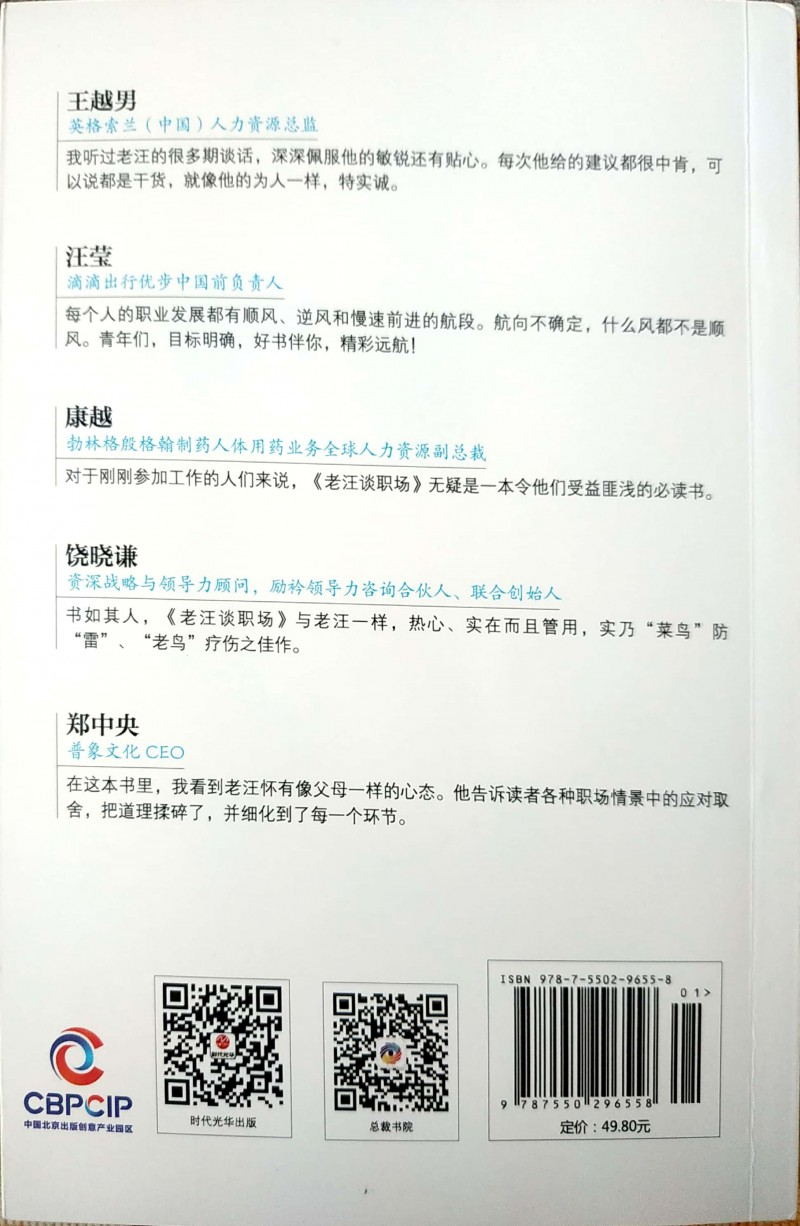 扫描全能王 2020-11-03 14.13_2