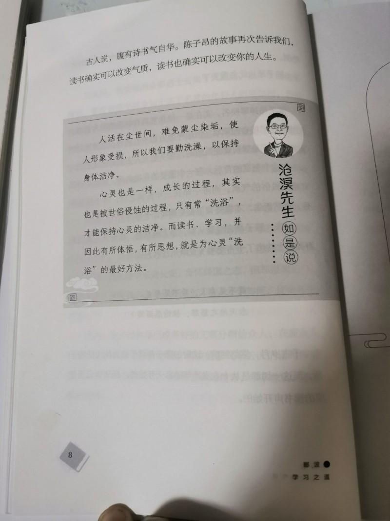 QQ图片20201110205447