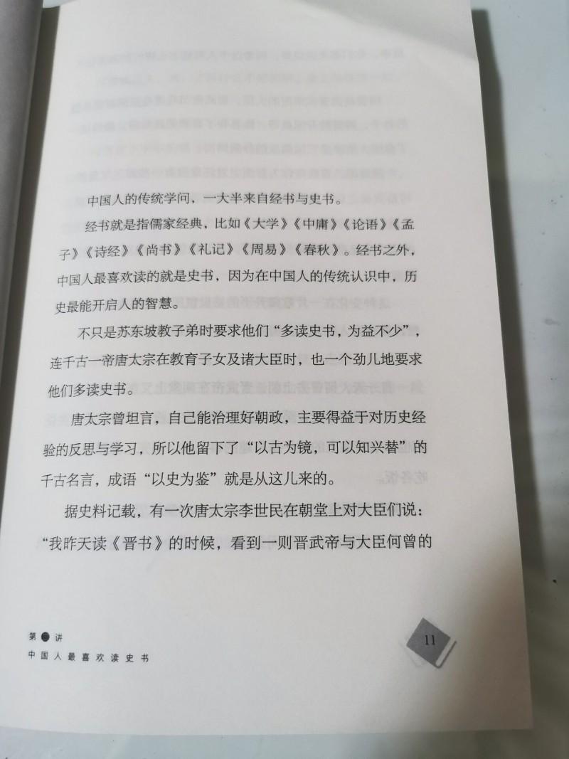 QQ图片20201110205455