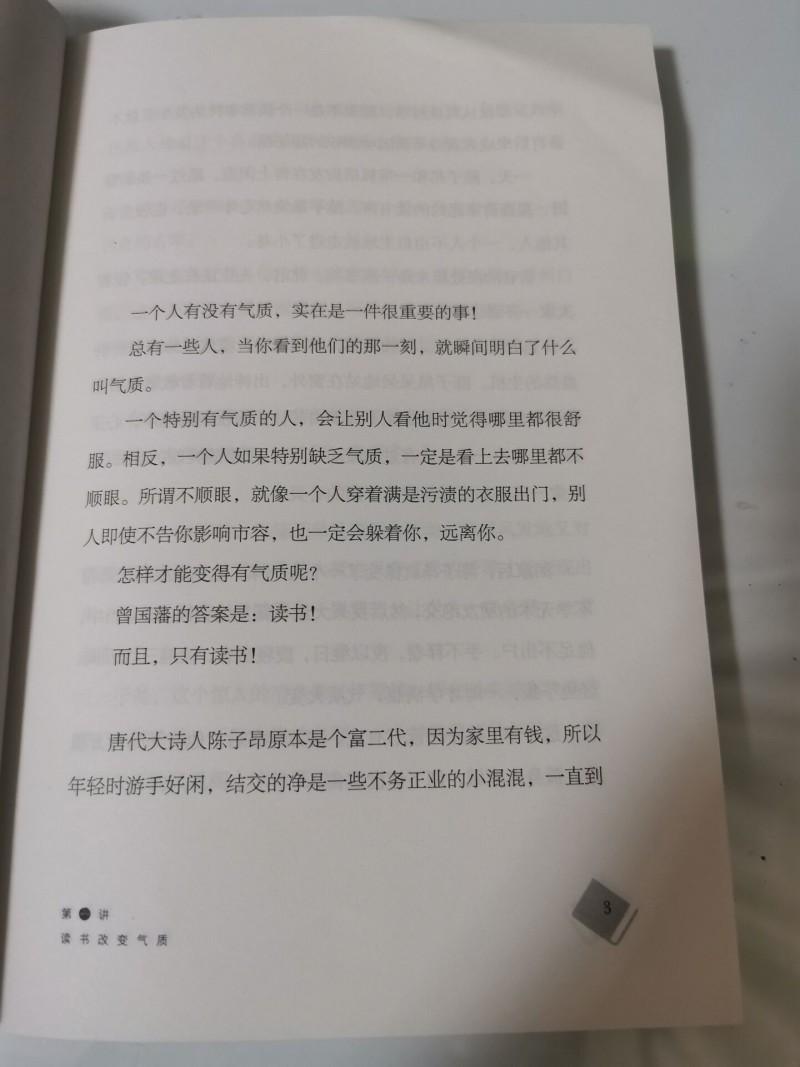 QQ图片20201110205427