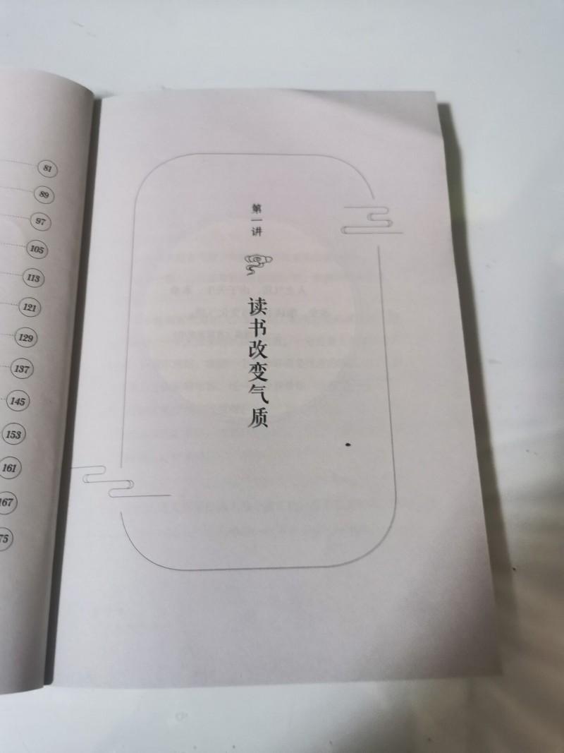 QQ图片20201110205437