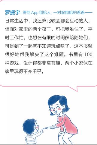 QQ图片20201112161738