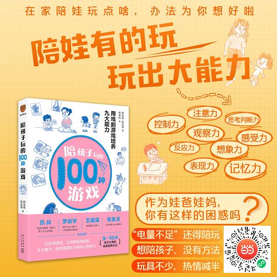 QQ图片20201112161811