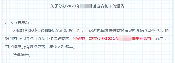 QQ图片20210111155447
