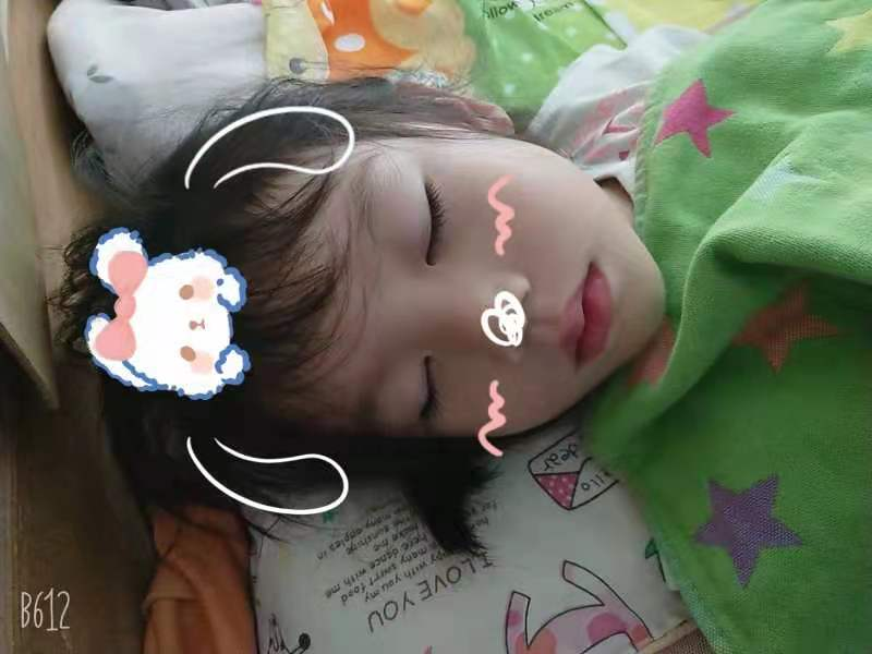满满秀睡觉