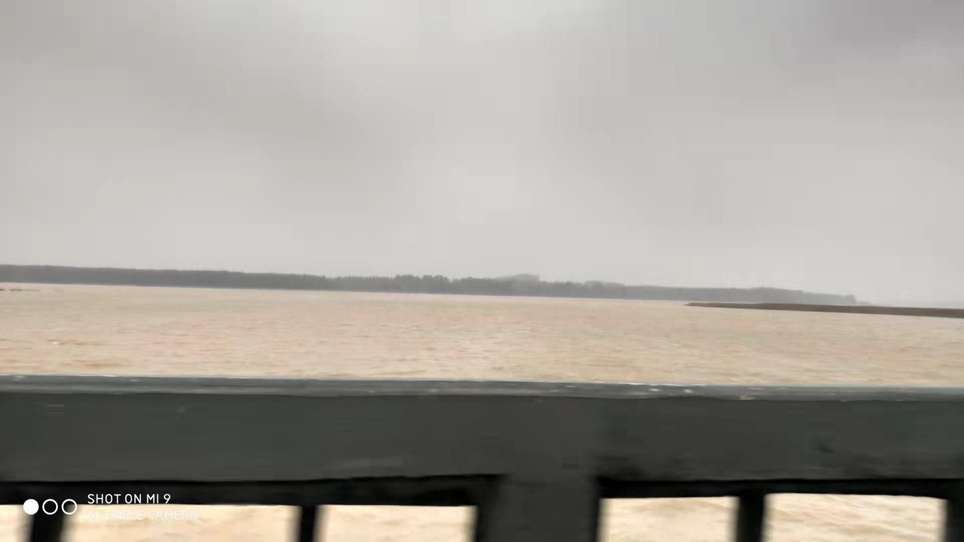 黄河清河交汇处