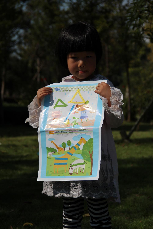 纸做创意旗袍步骤