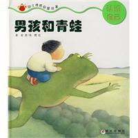 男孩和青蛙