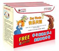 快乐瓢虫双语童书·Key Words 快乐共读
