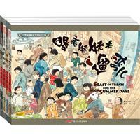 北京记忆小时候的故事