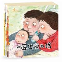 中国原创图画书系列.任溶溶童诗绘本