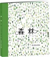 森林-中国电力