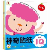 小红花:神奇贴纸 3-4岁
