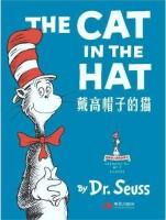 戴高帽子的貓