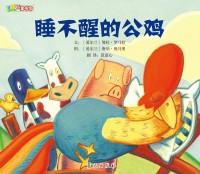 情商教育图画书