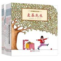 艾伦图画书:给孩子快乐的力量