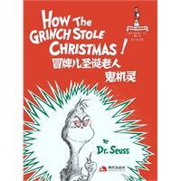 苏斯博士最经典童书第二辑