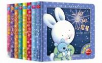 中国第一套儿童情绪管理书:3D晚安书