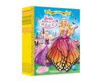 金色童书·芭比经典公主故事