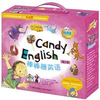 Candy English 棒棒糖少儿英语 第2季