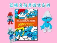 全球孩子都爱玩的经典游戏书