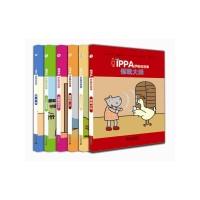 IPPA伊帕的故事(全6册)