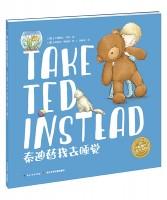 泰迪替我去睡觉