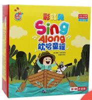 彩虹兔 Sing Along欢唱童谣