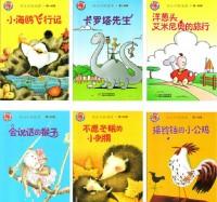 快乐阶梯阅读第一阶(六册)