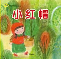 韩国插画师童话手绘本